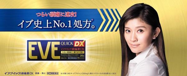 Thuốc giảm đau hạ sốt Eve Quick DX 40 viên