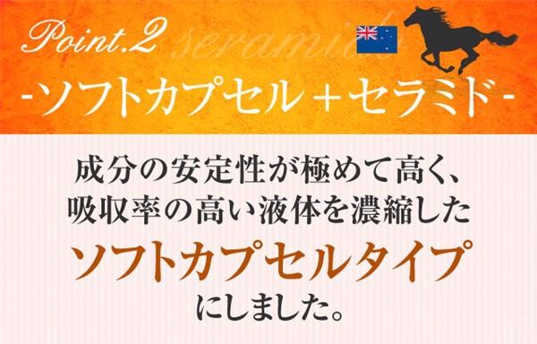 Viên uống nhau thai ngựa kết hợp nấm Tamogi Nhật Bản