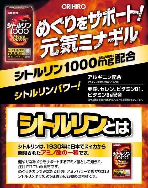 Viên uống bổ sung năng lượng Orihiro Citrulline của Nhật