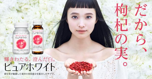 Viên uống trắng da Shiseido Pure White 240 Viên
