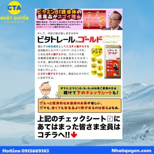 Viên uống vitamin Vitatreal Gold EXP Nhật Bản