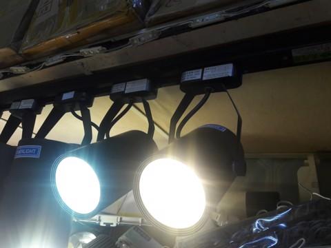 đèn rọi 7w