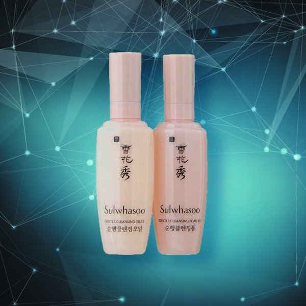 Sulwhasoo Gentle Cleansing Oil Ex