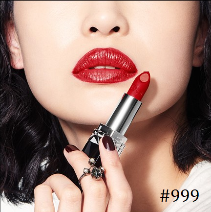 Dior Double Rouge Lipstick