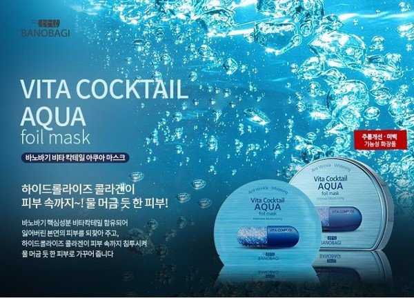 Banobagi Vita Cocktail Aqua