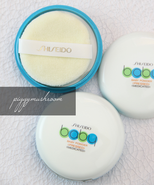 Shiseido Medicated Baby Powder