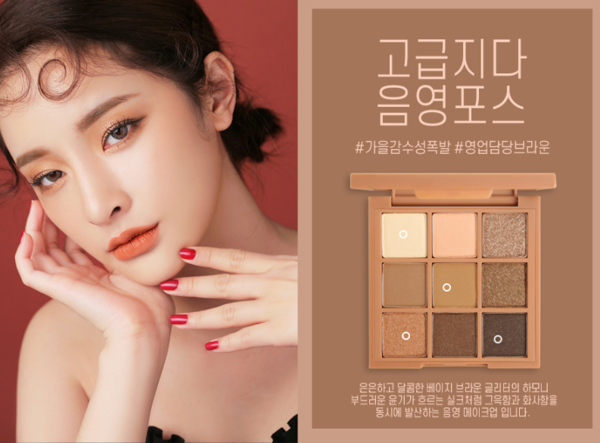 Phấn mắt 3CE Mood Recipe On & On Multi Eye Color Palette