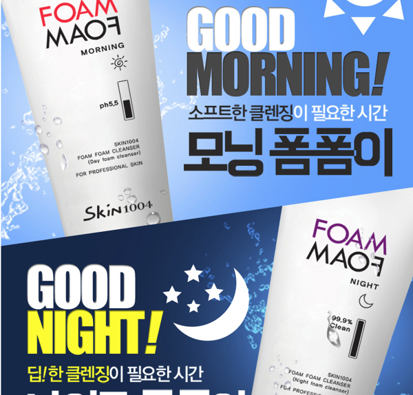 Set 2 Sữa Rửa Mặt Skin1004 Foam Foam Morning & Night Cleanser 100ml