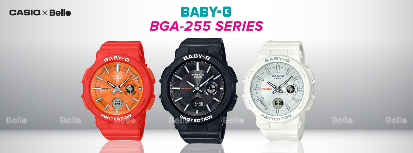 Casio Baby-G BGA-255 Series