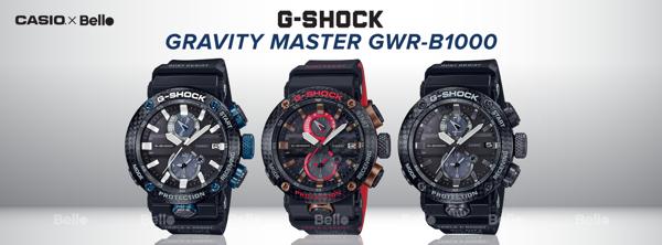 G-Shock GravityMaster GWR-B1000