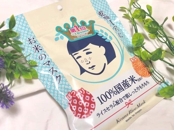 keana-rice-mask