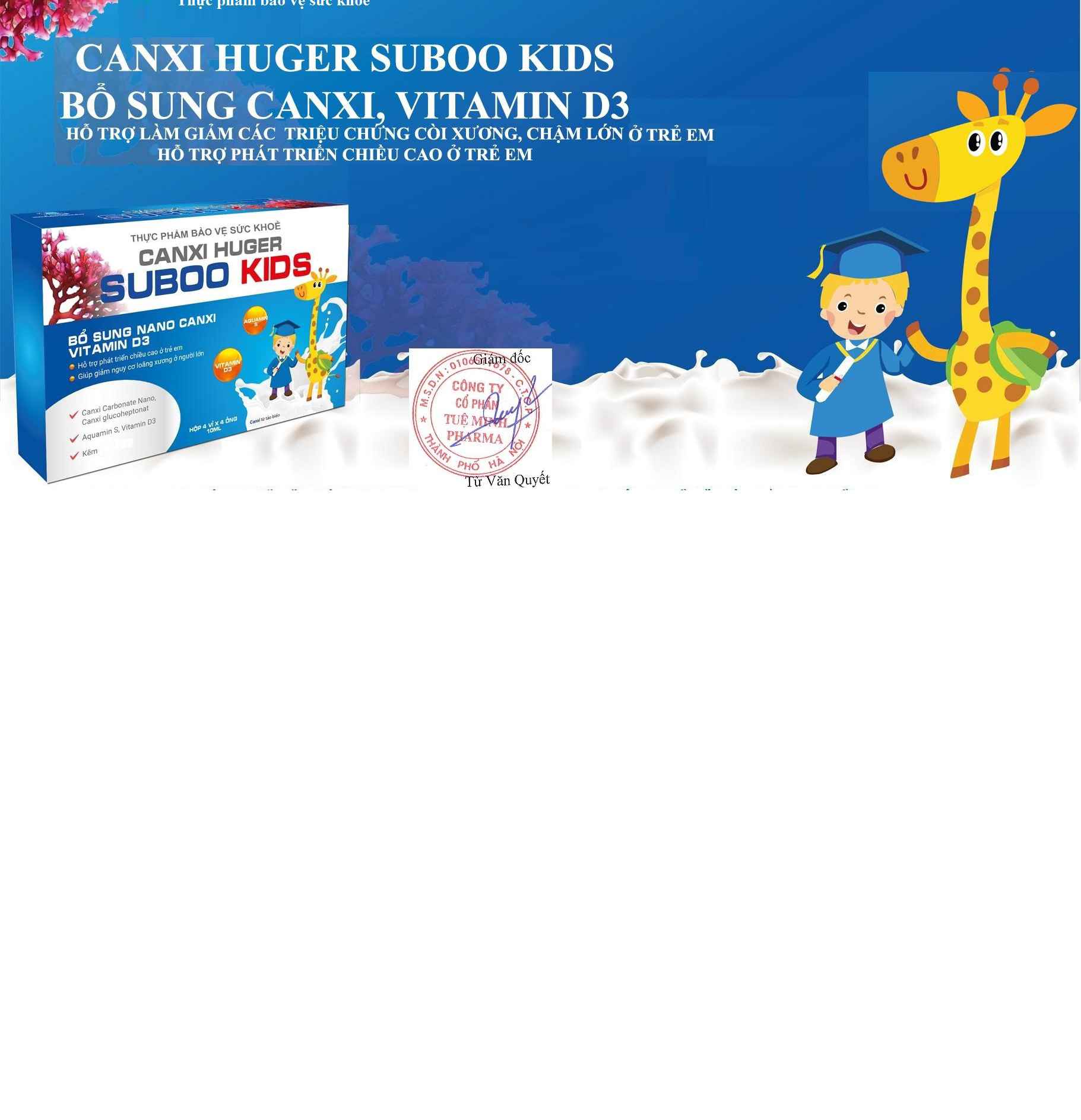 CANXI HUGER SUBOO KIDS