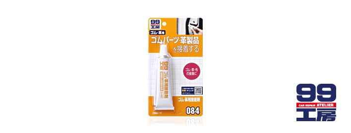 Rubber & Leather Glue Soft99 Japan