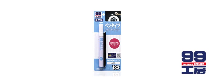 Tire Marker White B-133 Soft99