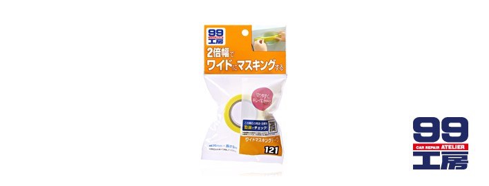 Wide Masking Tape Soft99