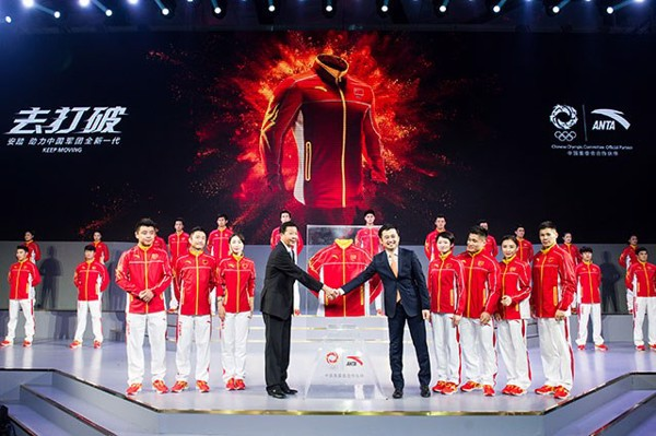 ANTA LAUNCHES CHAMPION DRAGON OUTFIT  FOR CHINESE ATHLETES TO STRIVE FOR THE BEST  AT RIO OLYMPIC GAMES