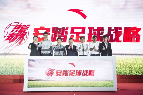 ANTA SPORTS UNVEILS SOCCER STRATEGY  FOUR KEY CAMPAIGNS TO PROMOTE SOCCER AMONG CHINA'S YOUTH