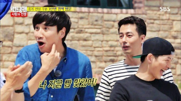 Jo In Sung Lee Kwang Soo