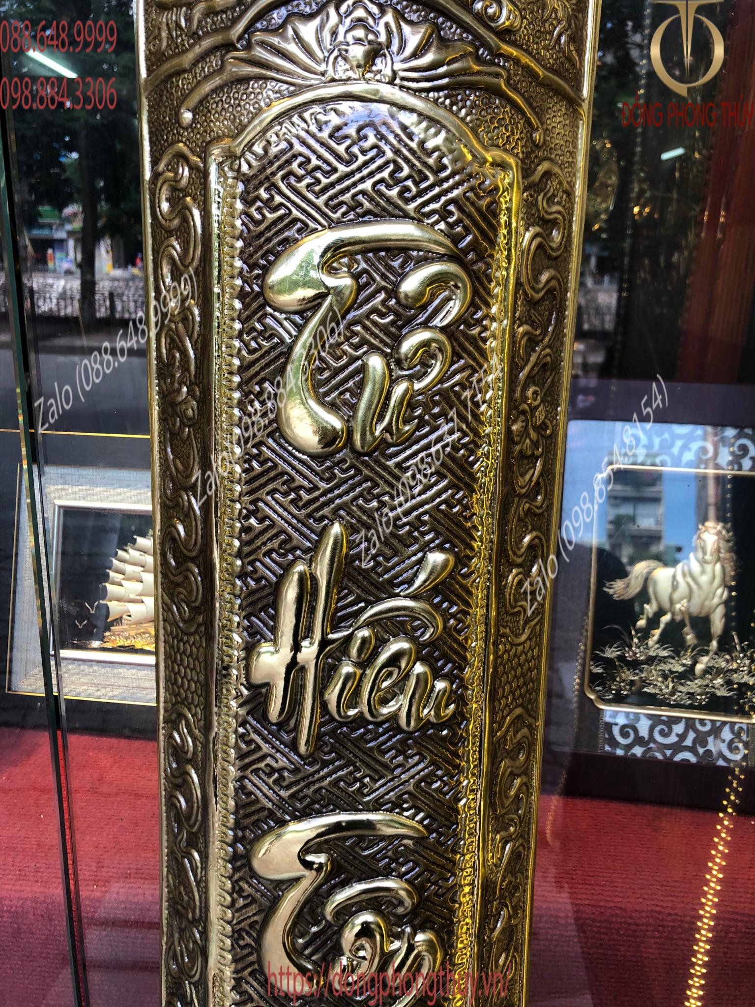 cuốn thư câu đối bằng đồng