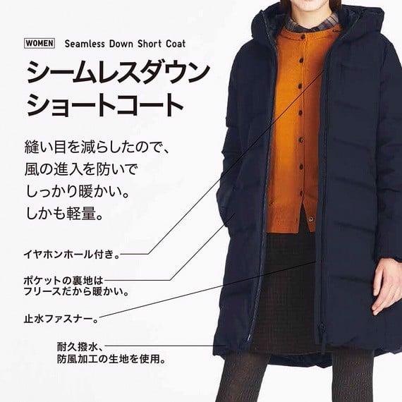 Áo khoác lông vũ nữ đại hàn dáng dài Seamless Down Uniqlo 420253