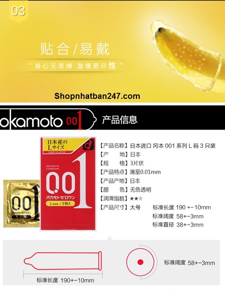 Bao cao su Okamoto 0.01 Zero One tốt nhất mỏng nhất thế giới
