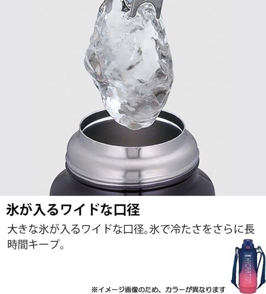 Bình giữ nhiệt Thermos thể thao FHT1001F BKOR 1000ml nội địa Nhật 4562344371858