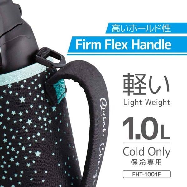 Nhân bản của Bình giữ nhiệt Thermos thể thao FHT1001F 1000ml nội địa Nhật