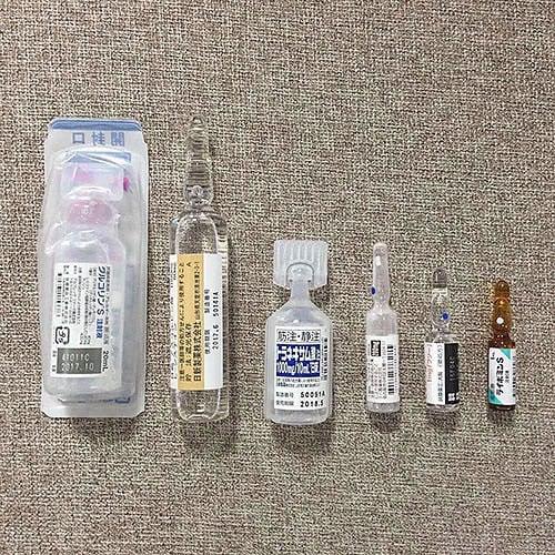 Bộ truyền trắng da Platinum Whitening Skin Injection Nhật Bản