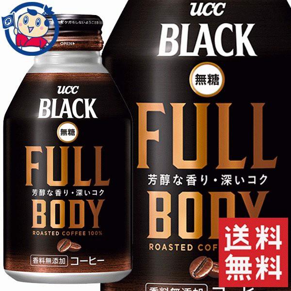 Cafe - Cà phê chai không đường UCC Black sugar free full body Nhật Bản
