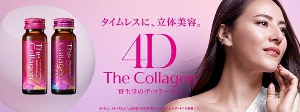 Nước uống The collagen EXR Shiseido mẫu 2020