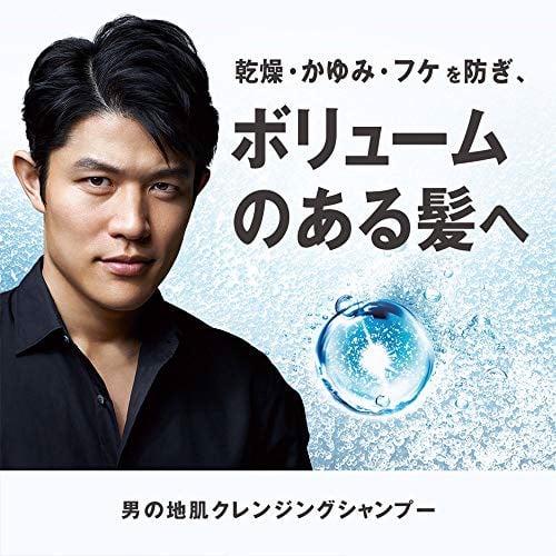 Bộ dầu gội xả HS for men Nhật Bản
