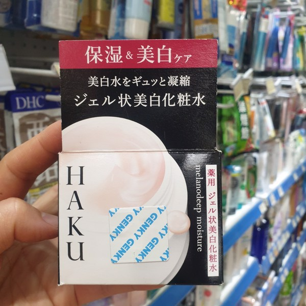 Kem trị nám trắng da Haku Shiseido