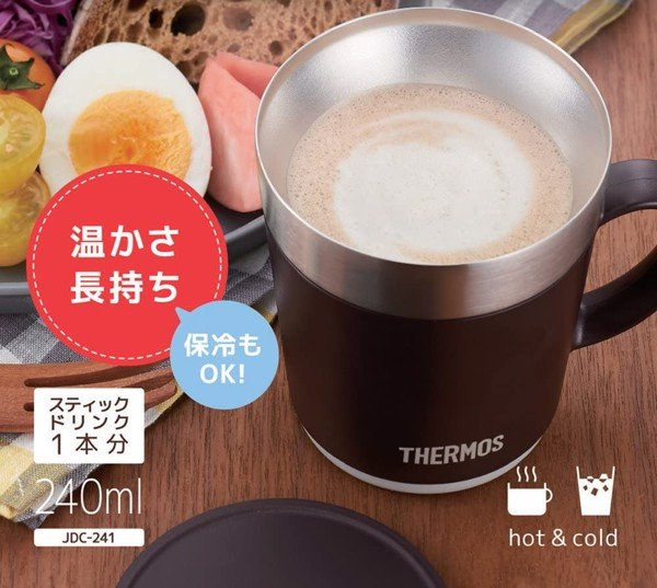 Cốc giữ nhiệt Thermos JDC 241