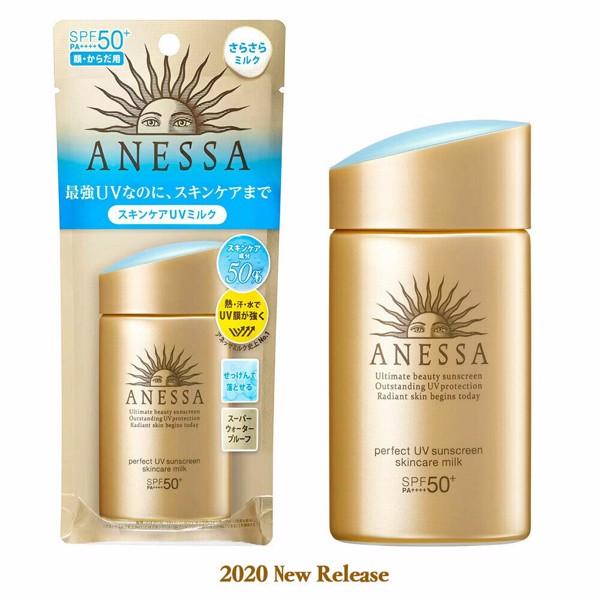 Sữa chống nắng Anessa Perfect UV Sunscreen Mild Milk SPF50+ PA++++ - 60ml Nội địa Nhật