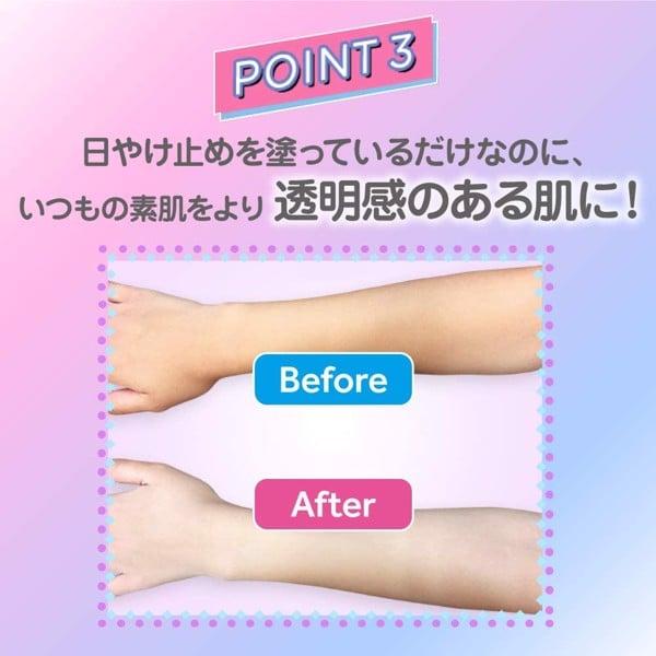 Kem chống nắng nâng tông da Skin Aqua SPF50+ PA++++ 80g