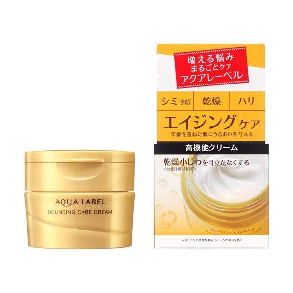 Kem dưỡng Shiseido Aqualabel Cream EX 5in1 màu vàng 50g