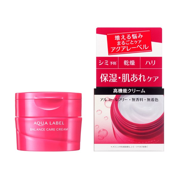 Kem dưỡng Shiseido Aqualabel Moisture Cream 5in1 màu đỏ 50g