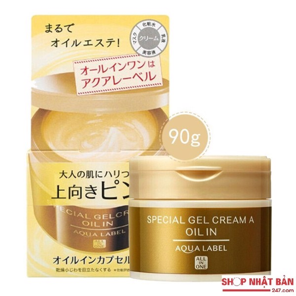 Kem dưỡng da Shiseido Aqualabel 5 in 1 Special Gel Cream Oil in 90g