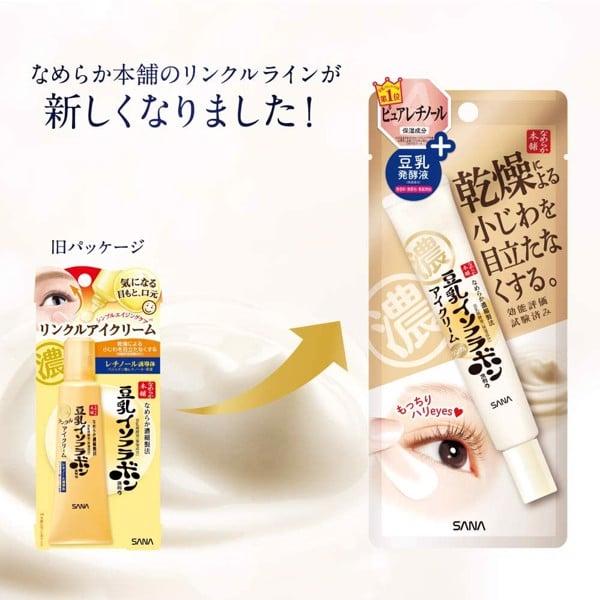 Kem dưỡng mắt 3 trong 1 Sana 20g Nhật Bản