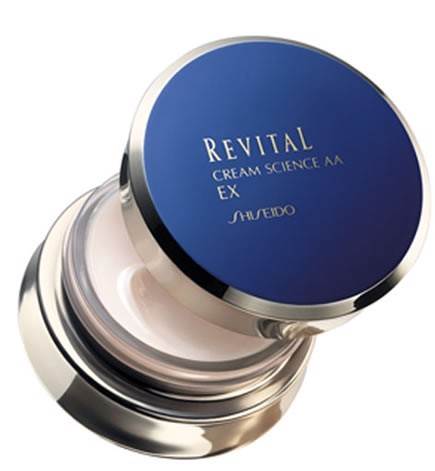 Kem dưỡng đêm Shiseido Revital Enscience AA EX cao cấp Nhật Bản