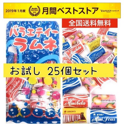 Kẹo hộp Vitamin C Orions Nhật 4 vị