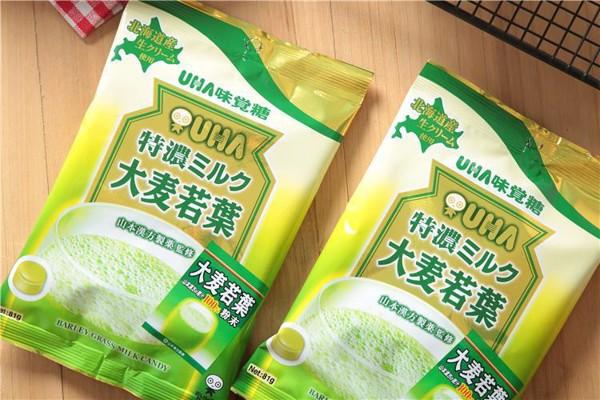 Kẹo trà lúa non UHA nội địa Nhật Bản - 4902750412941