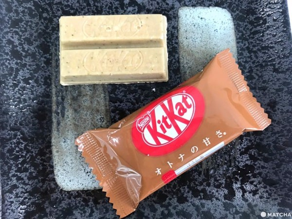 KitKat Mini Adult Sweetness Hojicha Nestlé