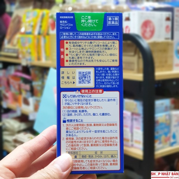 Lăn Giảm Đau Hisamitsu Salonpas Nhật Bản 85ml