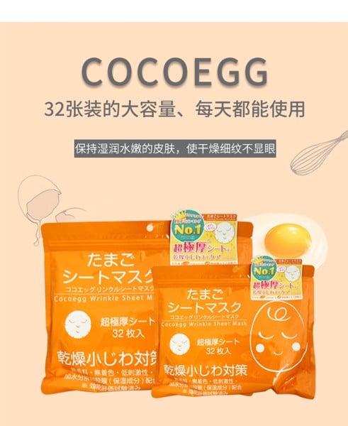 Mặt nạ trứng Cocoegg Wrinkle Sheet Mask Nhật Bản