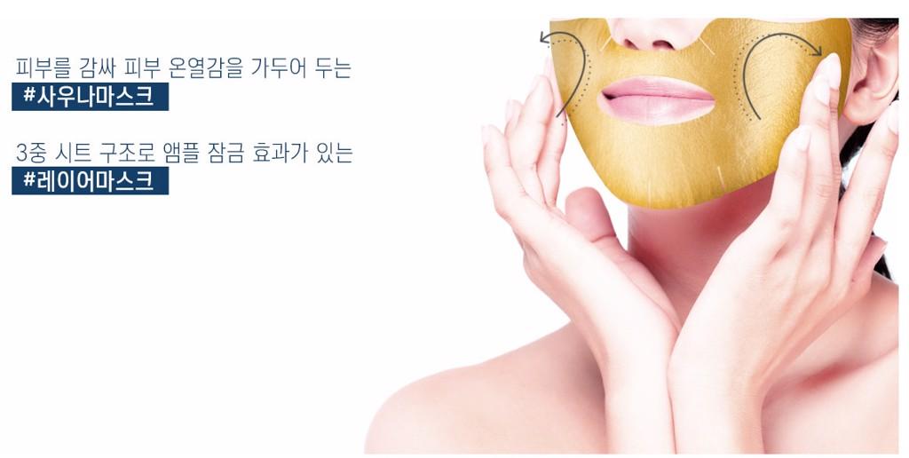Mặt Nạ Vitamin dưỡng trắng chuyên sâu BANOBAGI Vita Cocktail Foil Mask brightening mẫu 2020