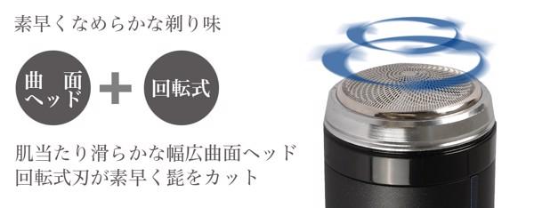Máy cạo râu có thể sạc bằng USB Cattre CTS-235 Nhật Bản