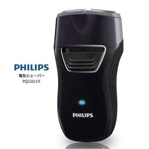 Máy Cạo Râu sạc điện Philips PQ200 Nội Địa Nhật Bản