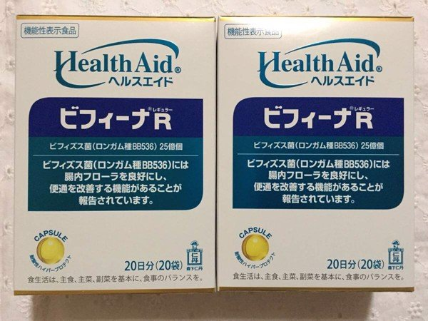 https://file.hstatic.net/1000172139/file/men-vi-sinh-bifina-r-health-aid_compact.jpg