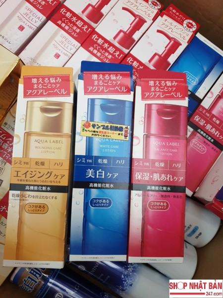 Nước hoa hồng Shiseido Aqualabel